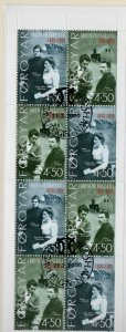 Faroe Islands Sc 375a 2000 Folk School stamp booklet pane in booklet used