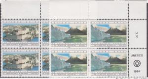 UN GENEVA MNH Scott # 124-125 World Heritage Corner Blocks (8 Stamps) -2