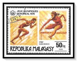 Madagascar #544 Summer Olympics CTO