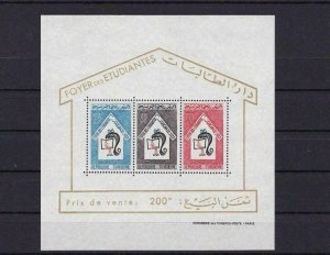 TUNISIA STUDENTS  UNMOUNTED MINT  STAMP SHEET   REF R1136