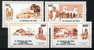 Senegal 1988, Architecture, Culture,  Postcard on stamp set MNH Yv# 776-79