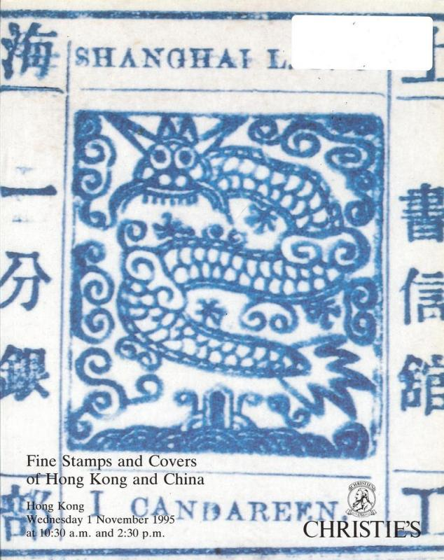Fine Stamps and Covers of Hong Kong and China, Christie's...
