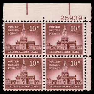 US #1044 PLATE BLOCK, VF/XF mint never hinged, 10c Independence Hall,   Nice ...