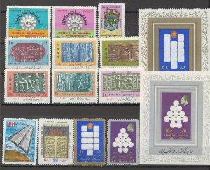 COLLECTION LOT # 5681 IRAN #1682-96 MH 1972+ CV+$16