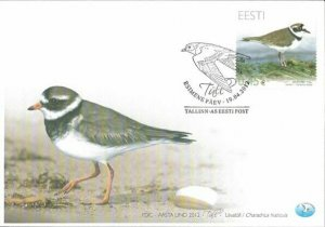 2012  ESTONIA  -  SG: 680  - RINGED PLOVER - BIRD  FIRST DAY COVER