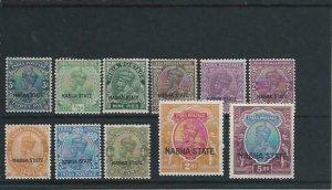 NABHA 1927-36 SET OF ELEVEN MAINLY LMM SG 60/72 CAT £190