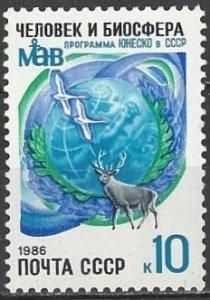 Russia  5459  MNH  UNESCO