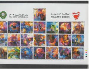 BAHRAIN:  Sc. 586-87 /**ARAB SUMMIT CONFERENCE**/ SHEET OF 22 & SS/ MNH-CV:$50+.