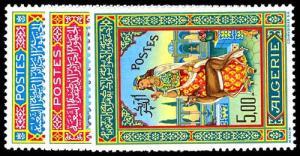 ALGERIA 341-43  Mint (ID # 77309)