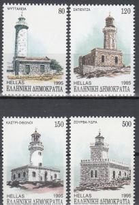 Greece, Sc # 1828-1831, MNH,1996,  Lighthouses