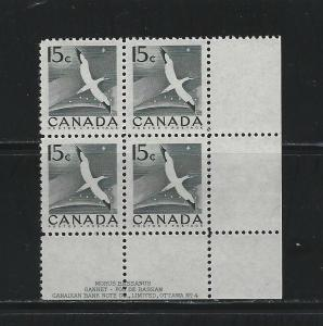 CANADA - #343 - 15c GANNET LR PLATE #4 MINT BLOCK (1954)