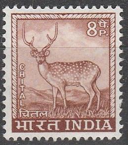 India #410 MNH F-VF (SU6902)