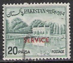 Pakistan #O84 Shalimar Gardens Used