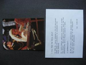 ST LUCIA MNH unissued Andrew & Fergie wedding souvenir sheet, interesting item!