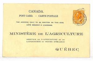 UU531 1929 Canada OFFICIAL STATIONERY Card RAILWAY *RPO CDS* {samwells-covers}