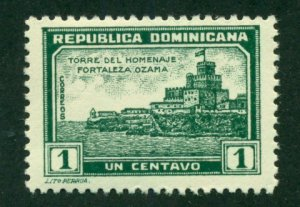 Dominican Republic 1932 #278 MH SCV (2020) = $1.75