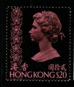 HONG KONG SG353 1976 $20 DEFINITIVE NO WATERMARK MNH