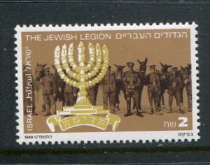 Israel #1001 MNH