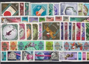 mongolia stamps ref 16179