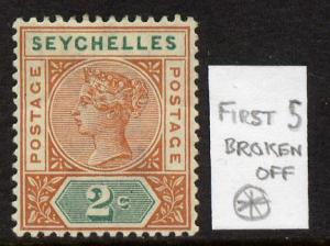 Seychelles 1890-92 QV Key Plate Crown CA die II - 2c gree...