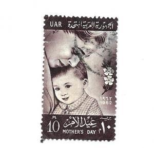 United Arab Emirates 1962 - U - Scott #547