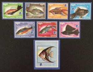 Cambodia 1988 #876-83, Fish, MNH.