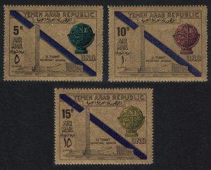 Yemen United Nations 3v Golden Foil 1968 MNH MI#811-813