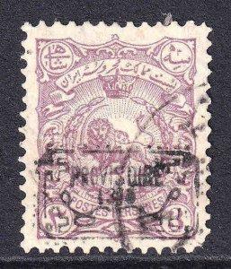 IRAN 175 CDS VF SOUND $300 SCV
