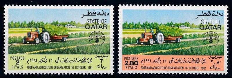 [68290] Qatar 1981 Foo and Agriculture Org. Tractor  MNH