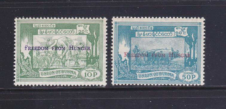 Burma 173-174 Set MNH Freedom From Hunger