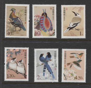 STAMP STATION PERTH China #R31 Birds 6 Values MNH 2002