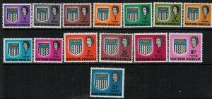 Northern Rhodesia 1963 SC 75-88 MNH SCV $62.00 Set