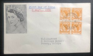 1954 Penang Malaya First Day Postcard Cover FDC Queen Elizabeth 2 Stamp Issue