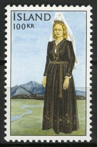Iceland 1965, 100 Kr Icelandic woman in national dress VF MNH, Mi 398 cat 8€