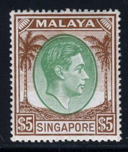 MALAYA SINGAPORE SCOTT# 20a SG# 30 MINT LIGHT HINGED AS SHOWN