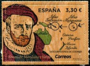 HERRICKSTAMP NEW ISSUES SPAIN Sc.# 4293 Alvaro de Mendana y Neira Wood Paper