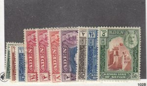 ADEN SEIYUN # 1-11 VF-MH Missing # 9 CAT VALUE $53.90