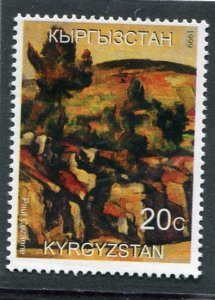 Kyrgyzstan 1999 PAUL CEZANNE Painting 1 value Perforated Mint (NH)