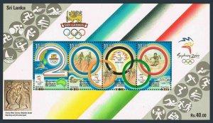 Sri Lanka 1308e sheet,MNH. Olympics Sidney-2000.Hurdlers,Shooter,Runners,Swimmer