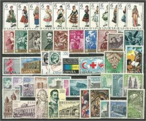 España Año Completo 1969 Nuevo sin Charnela MNH.Incluye serie trajes regionales