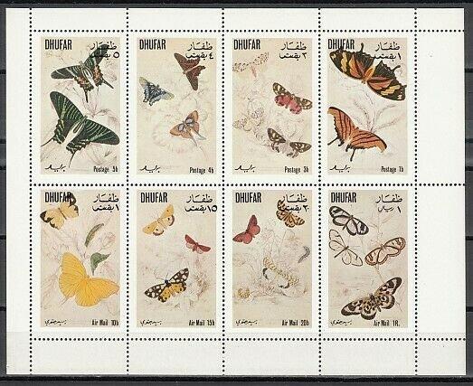 Dhufar, 1972 local issue. Butterflies sheet of 8. ^
