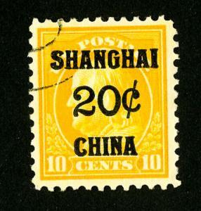 US Stamps # K10 Superb Used Gem Choice