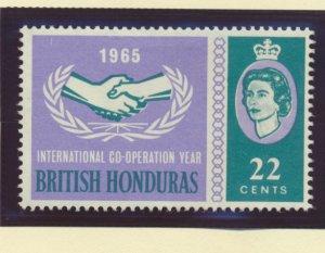 British Honduras Stamp Scott #190, Unused, No Gum