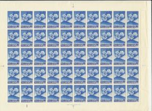 ICELAND 1948, 60a Mt HEKLA SHEET, VF NH Sc#250 CAT$975 (SEE BELOW)