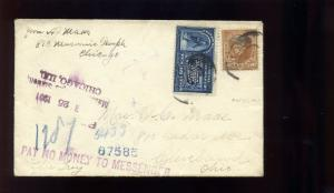 E5a & 283 Special Delivery Used Stamp on 1901 Registered COVER Chicago to Ohio