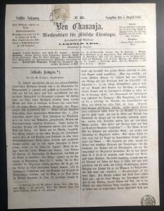1863 Szeged Hungary Ben Chananja Original Newspaper Cover Judaica