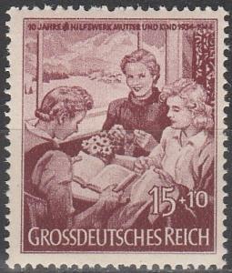 Germany #B256   MNH   (S446)