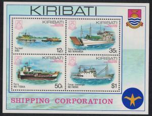 Kiribati Kiribati Shipping Corporation MS SG#MS223 SC#443a