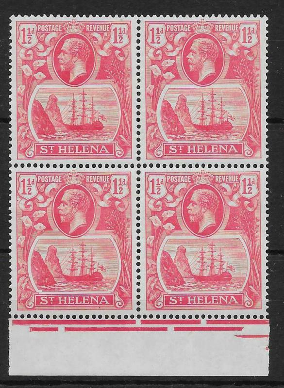 ST.HELENA SG99b 1923 1½d ROSE-RED TORN FLAG VAR IN BLK 4 MNH