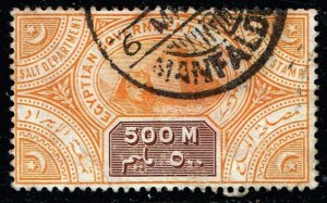 EGYPT STAMP REVENUE STAMP 500 M